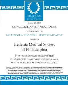HPS award